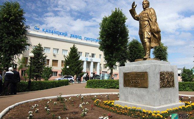 Наследство Даутовой: Внешэкономбанк назначил «красную цену» за КЗСК в миллиард