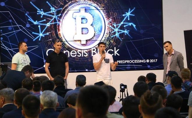 закон о криптовалютах представят 28 декабря обсуждение