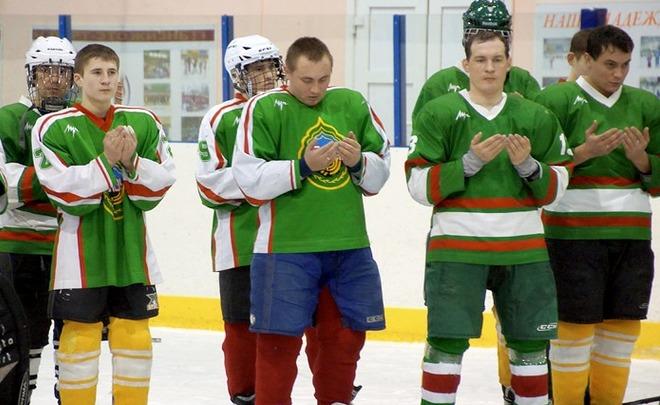 «Трус не играет в халяльный хоккей»… на кубок муфтия Татарстана