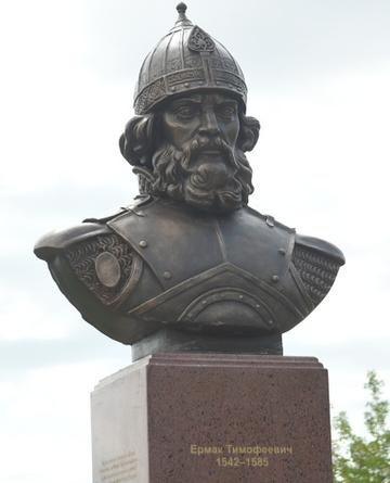 Памятники цены с установкой юлмарт изготовление памятников в перми туле