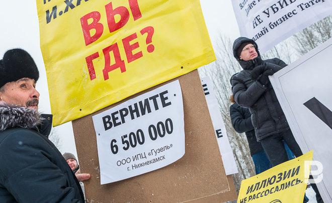 Руководство Татарстана желает спасти «Татфондбанк»