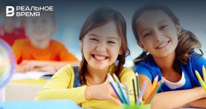 Как выбрать страховку для школьника — Реальное время