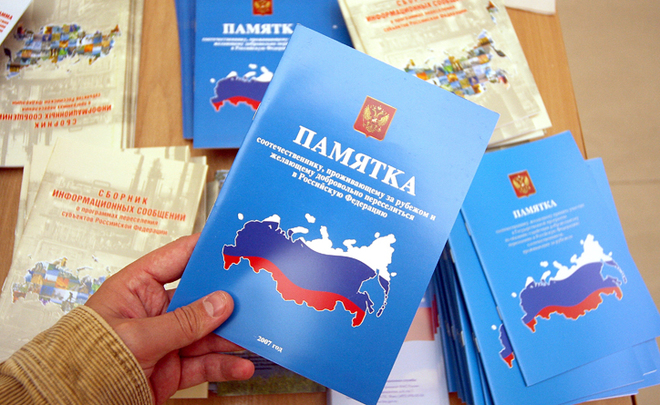 За лучшей жизнью: Медведев открыл портал в Татарстан для «возвращенцев» из-за рубежа