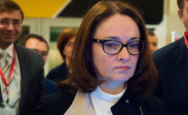 Центробанк возобновляет покупки валюты для министра финансов