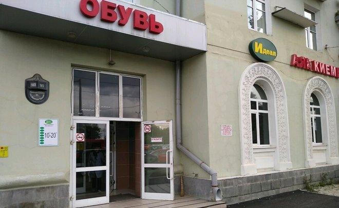 Старейшая обувная сеть Казани «Идеал» закрывается