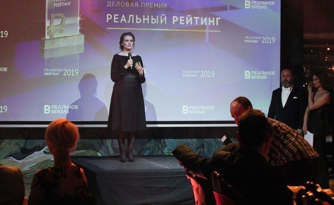 В Казани прошла церемония вручения деловой премии «Реальный рейтинг»