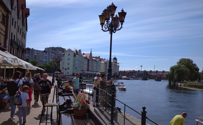 Калининграде в заложить часы киловатт час казань стоимость