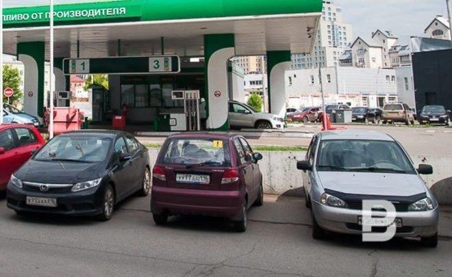 Подняли цену на бензин