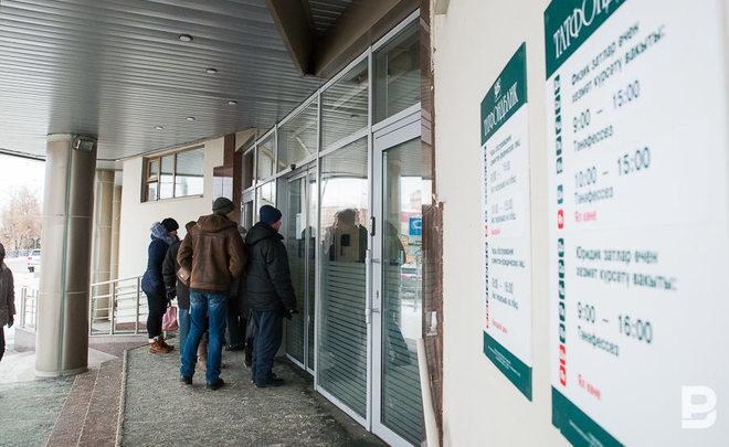 Пострадавшим вкладчикам ТФБ начали оплачивать страховое возмещение