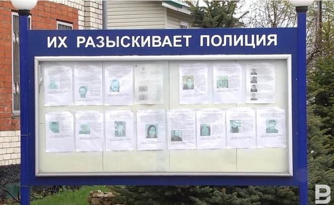Гражданин Казани переоделся в дамское и похитил велосипед, чтобы исчезнуть откопов