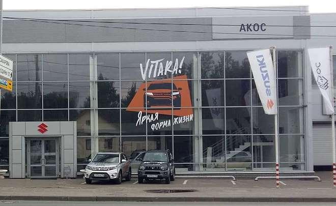 Автосалон альтернатива москва залог автомобиля под птс волжский