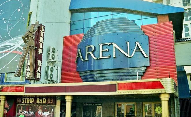 ночные клубы казань арена
