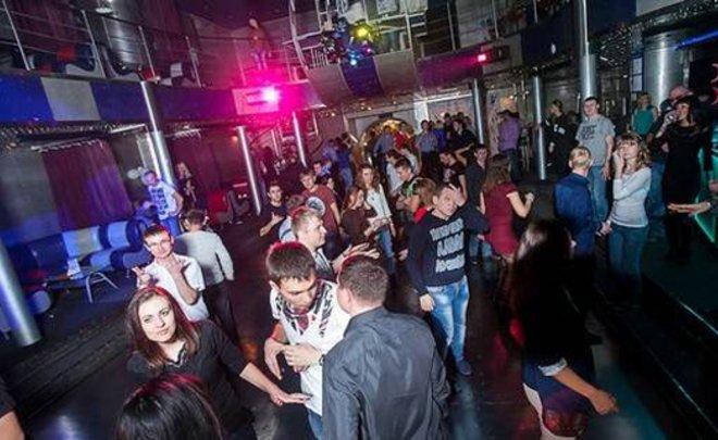 Ночной клуб нефть нижнекамск ночные клубы плаза