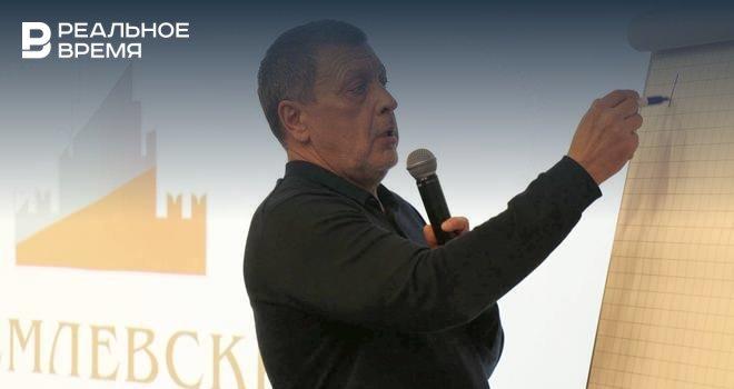 Сергей Маркелов о губернаторских выборах — 2019 — Реальное ... Бизнес Совещание