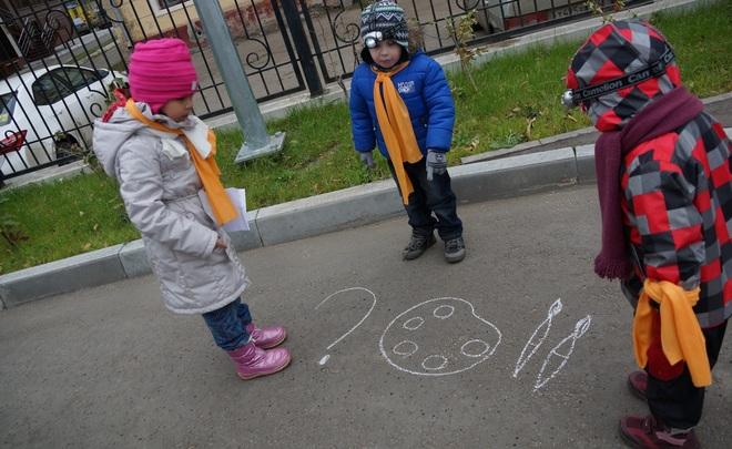 Цены и стоимость на услуги детских садов и развивающих центров в Казани