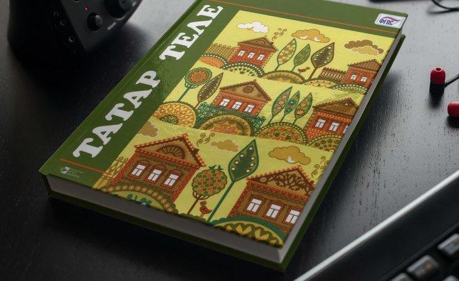 ВТатарстане суд признал преступным сокращение учебных часов преподавателя татарского языка