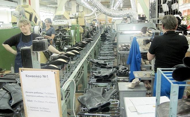 1bfd1f9cc фабрики