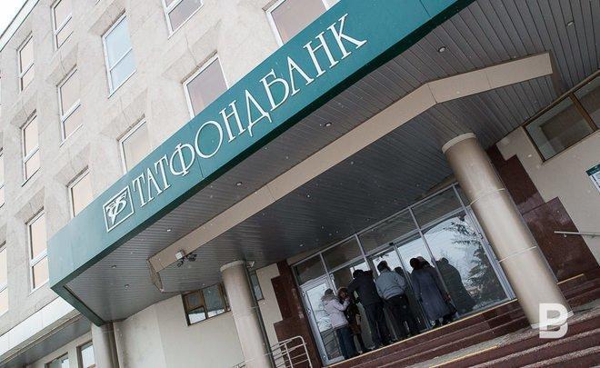 Почта банк официальный сайт заявка онлайн