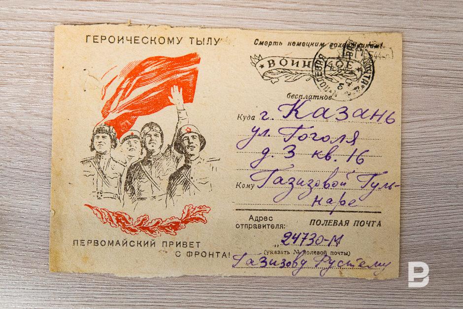 взгляду открывается письма с фронта немцев этих мягких объемных