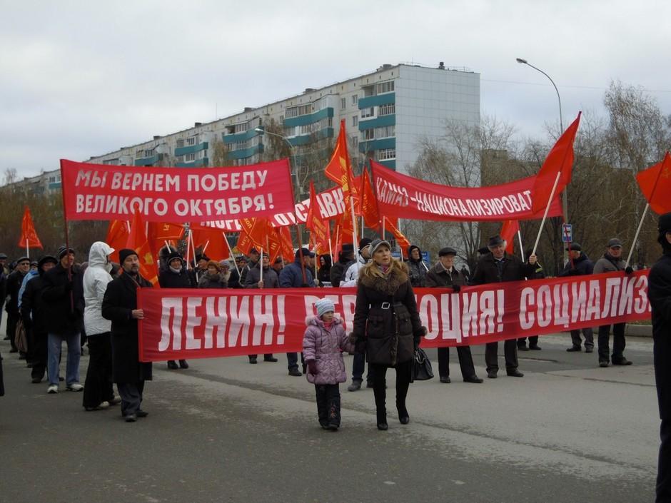 Хиленькие демонстрации на 7 ноября были