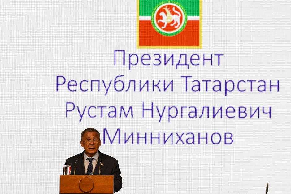 Поздравление с днем прокуратуры президентом