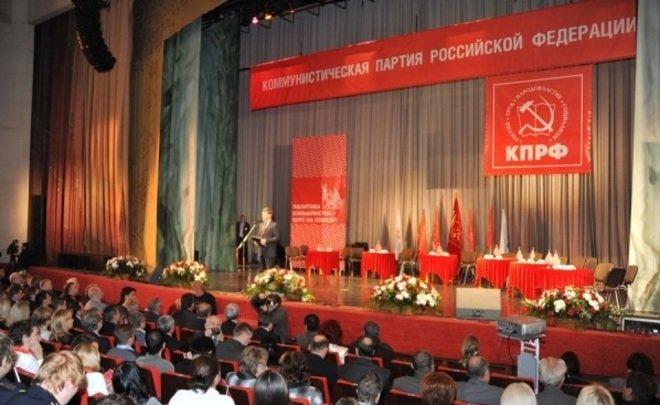 Коммунисты сообщили онеобходимости создания вРФ министерства поделам национальностей