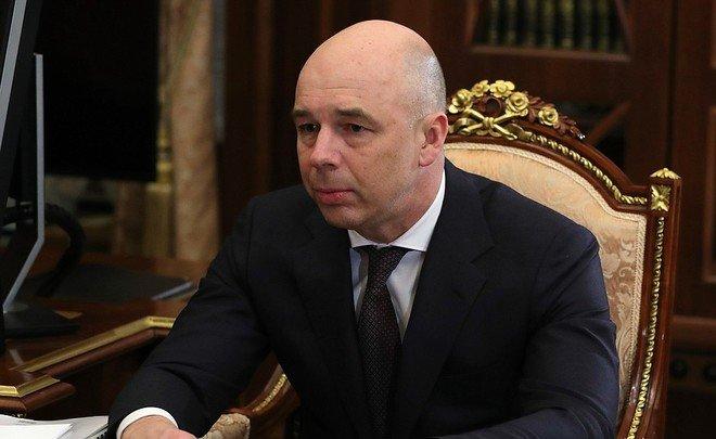 Правительство может оказать кредитную поддержку «Русалу» и«Газу» через ПСБ— Силуанов