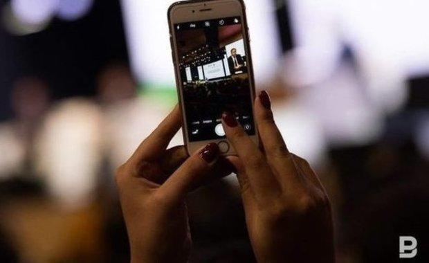 Apple после презентации сняла с продажи iPhone Xr и iPhone 12 Pro