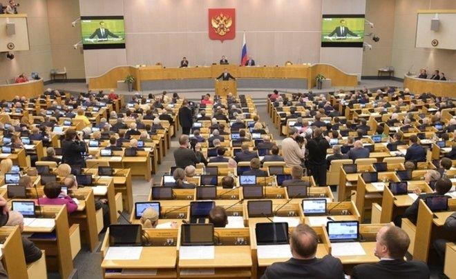 Государственная дума одобрила законодательный проект обужесточении наказания за«телефонный терроризм»