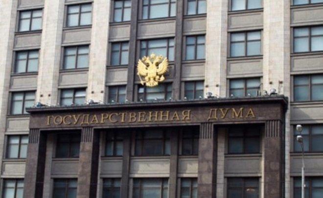 Комитет Госдумы РФ поддержал законопроект о создании курилок в аэропортах