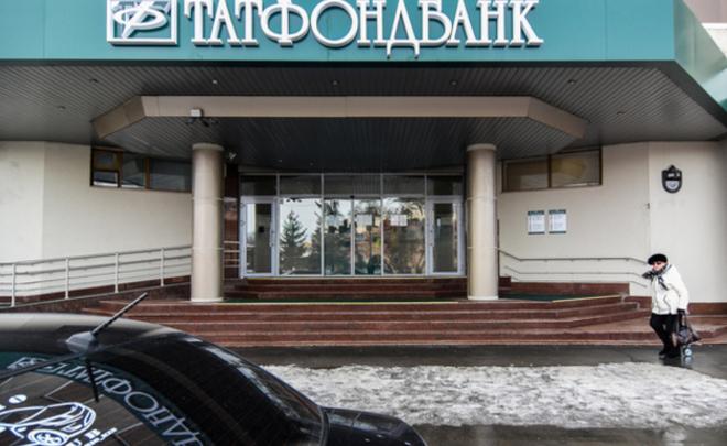 Кредиторы внесли в список требований Булгар Банка 3 млрд руб.
