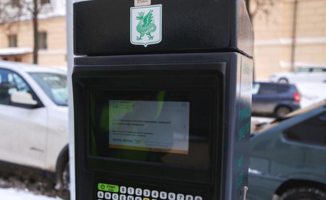 ВКазани появятся дополнительные парковки