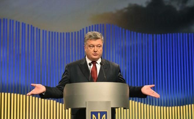 Граждане Украины требуют отПорошенко распустить Верховную раду