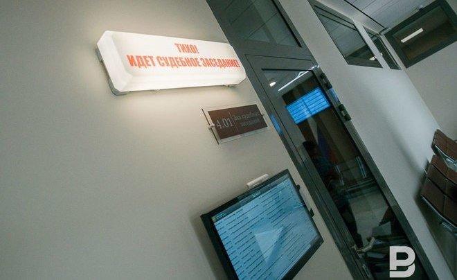 «Дочка» Siemens подала жалобу наиск к«Ростеху» потурбинам вКрыму