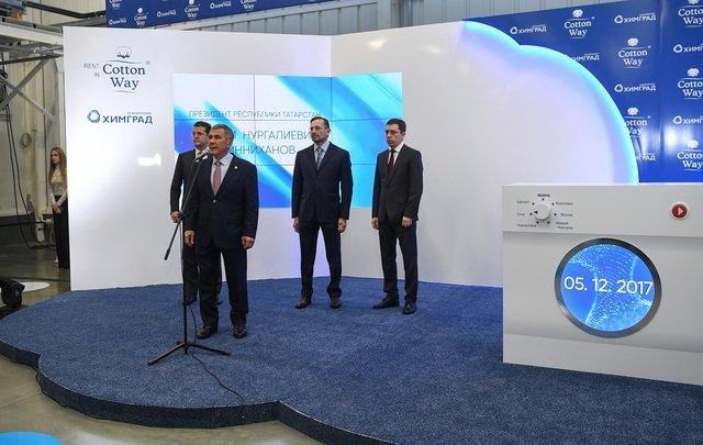 ВКазани запустили прачечную-склад Cotton Way стоимостью неменее 815 млн руб.