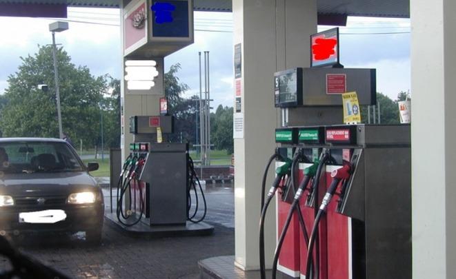 ФАС прогнозирует снижение цен на бензин в ближайшее время
