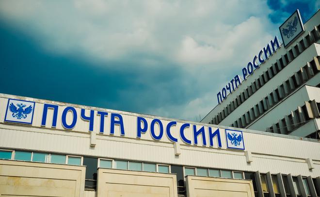 «Почта России» начнет использовать свои самолеты вконце осени