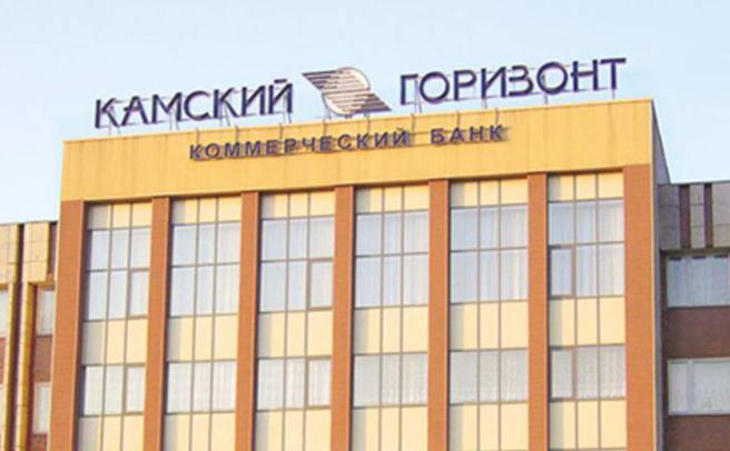 Банк банкрот подал в суд взыскание задолженности через судебный приказ