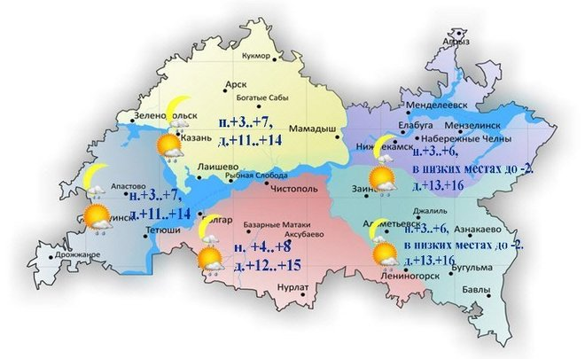 В Татарстане сегодня будет тепло до +16 градусов