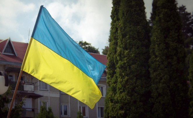 Кабмин Украины запретил оплачивать премии напредприятиях после скандала с«Нафтогазом»