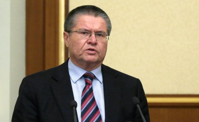 Улюкаев рассказал о готовности продать акции Башнефти в октябре