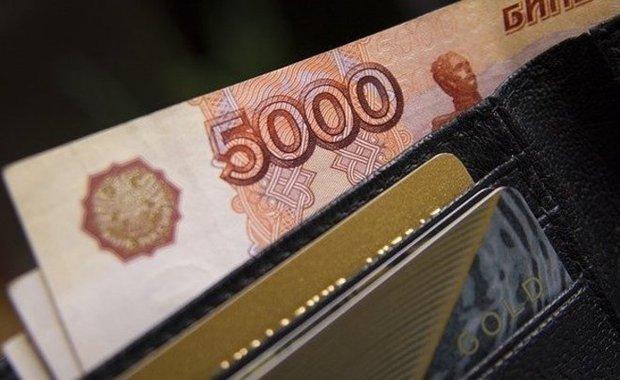 В Татарстане мужчину обвиняют в хранении поддельных купюр на 530 тысяч рублей