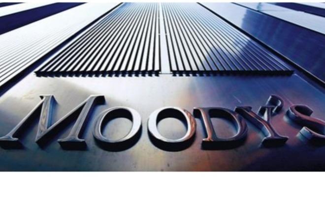 Силуанов обулучшении прогноза Moody's: Российская Федерация стала менее зависеть отнефти