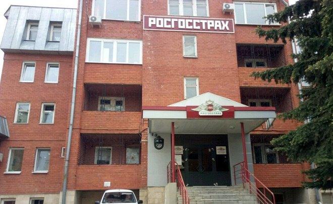 «Росгосстрах» попрощается со штаб-квартирой в Казани
