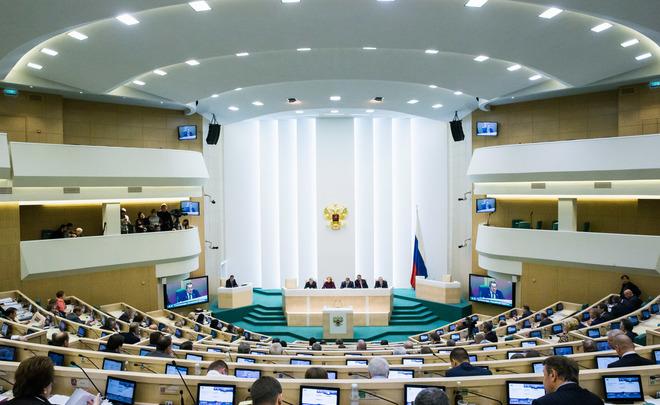 Избранникам  Государственной думы  исенаторам поднимут  заработной платы