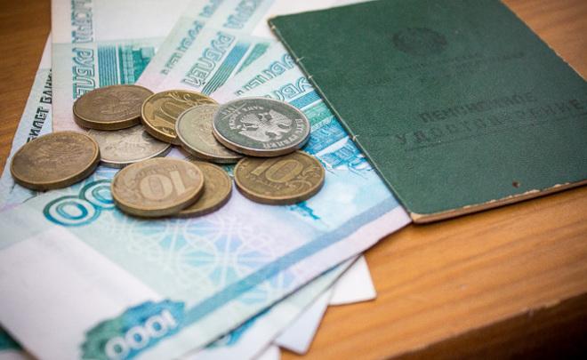 В России за апрель на 4,3% снизился реальный размер пенсий