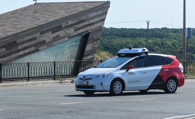 РФ отстала врейтинге готовности кавтономному транспорту