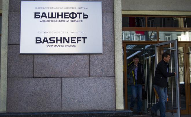 АФК «Система» планирует начать переговоры омировом соглашении с«Роснефтью»