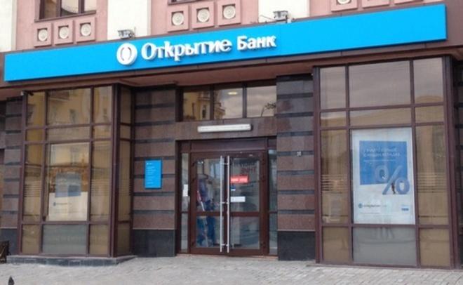 Правоохранители начали расследование пофакту мошеннической операции вКБ «Открытие»