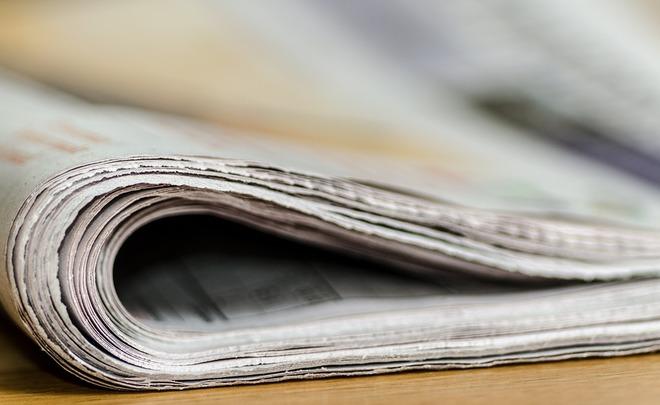 Минфин урежет финансирование СМИ на20% к 2019